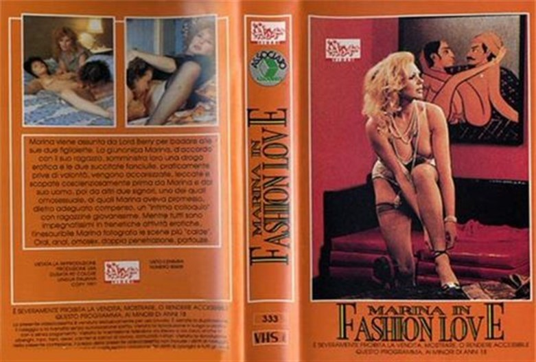 Fashion Love (1984)